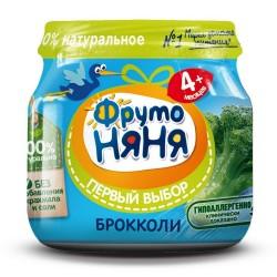 Brokolipüree 80 g