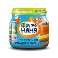 """Püree maisist, kõrvitsast ja porgandist """"Salat magusatest köögiviljadest"""" 80 g"""